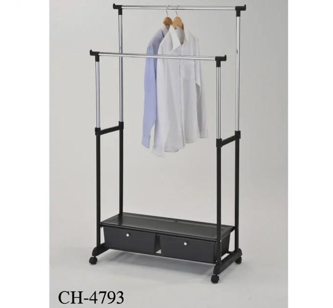 Стойка для одежды с ящиками «CH-4793»