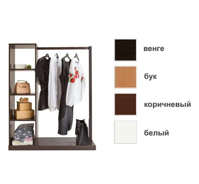 Cтойка для одежды c полками «ЭЛИТ 2»