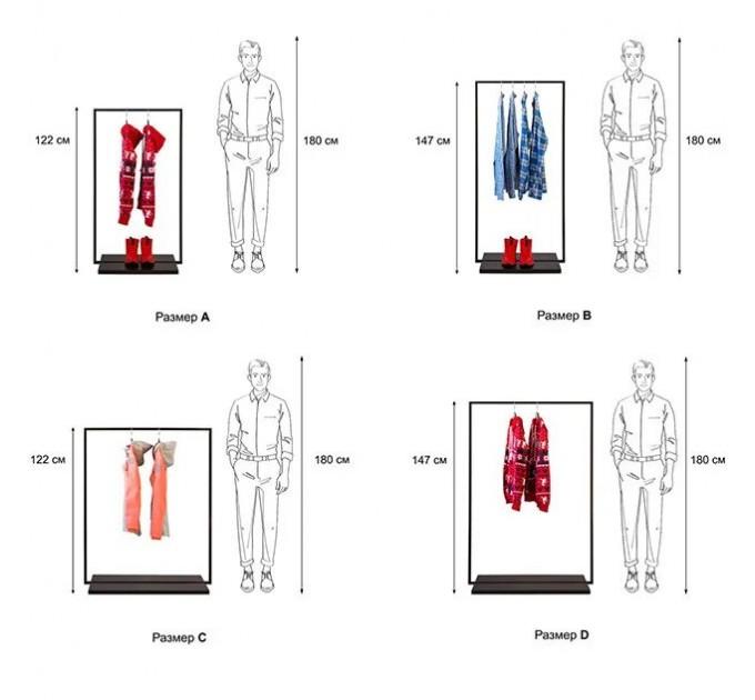 Стойка для одежды «КВАДРО 2»
