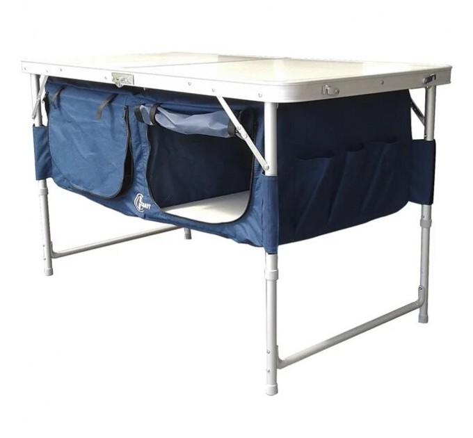 Стол складной с тумбой TA-519 (RANGER)