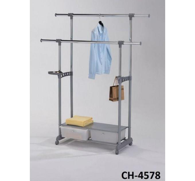 Стойка для одежды с ящиками CH-4578