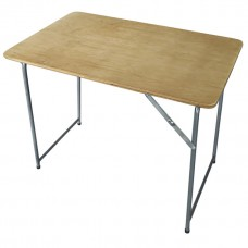 Стол складной «СКР 50Х76»